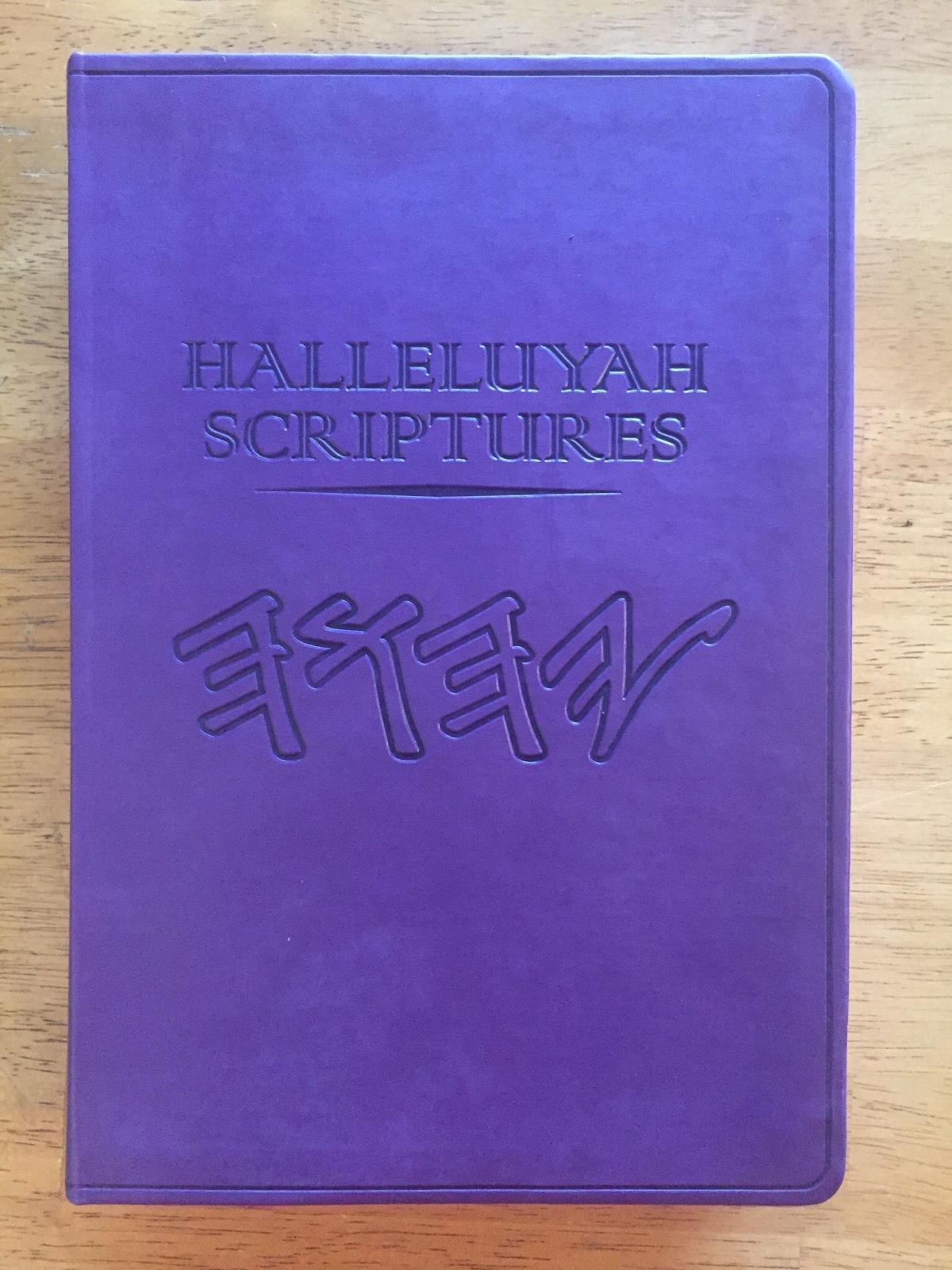 Report: HalleluYah Scriptures