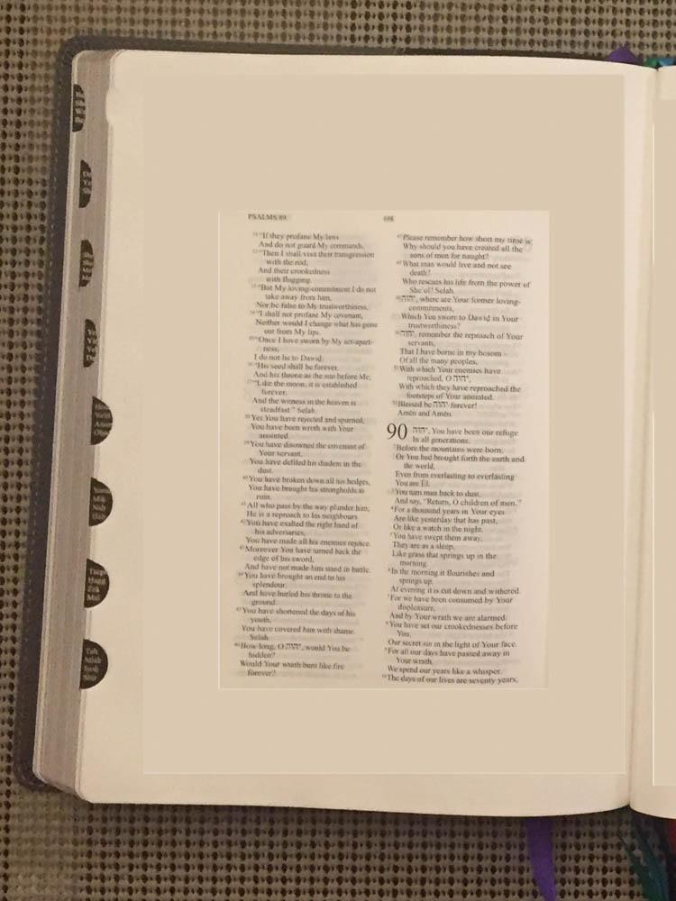 Note Taking Bible