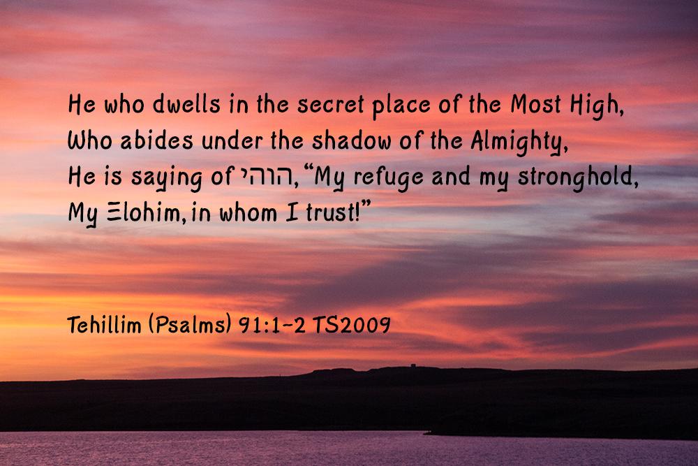 Personalized Prayer of Psalms91